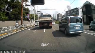 getlinkyoutube.com-【ドラレコ動画】 DQNダンプ 無謀 煽り運転!! 俺のipad2返してくれ!