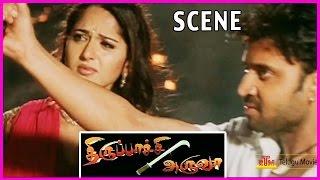Tiruppachi Aruva Tamil Movie Scene || Sumanth,Anushka,Srihari