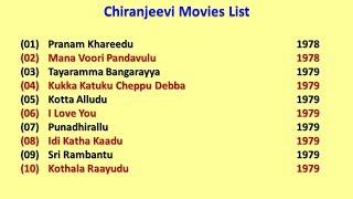 Chiranjeevi Movies List width=