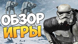 getlinkyoutube.com-Star Wars: Battlefront - Вышла! Обзор Игры