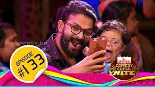 getlinkyoutube.com-Comedy Super Nite with Jayasurya │ ജയസൂര്യ │CSN  #133