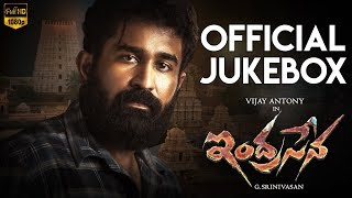 INDRASENA (Telugu)  - Official Jukebox   Vijay Antony   Radikaa Sarathkumar   Fatima Vijay Antony