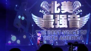 getlinkyoutube.com-李成宇 Jefferey Li (9岁)演唱 I Surrender》- 唐虹歌唱艺术学校