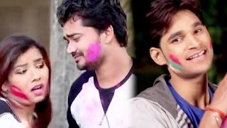 getlinkyoutube.com-सुनS ऐ लभर जी - Gulal Khelab Holi Me - Nishant Singh - Bhojpuri Hot Holi Songs 2017 new