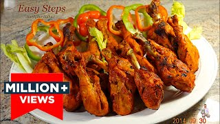 getlinkyoutube.com-Oven Roasted Tandoori Chicken Drumsticks | Juicy, Tender and Moist Chicken Drumsticks