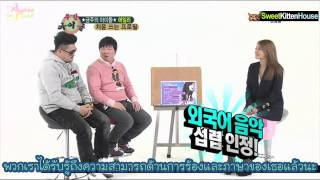 getlinkyoutube.com-[ThaiSub] 130102 Ailee (에일리) - Weekly Idol Full