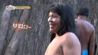getlinkyoutube.com-[HOT] 글로벌 홈스테이 집으로 - 최수종의 하희라 시중과 빠빠시의 귀여운 댄스로 여는 와우라의 아침! 20131226