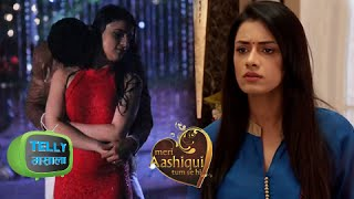 getlinkyoutube.com-Ritika Demands Ishani And Ranveer's Divorce | Meri Aashiqui Tum Se Hi