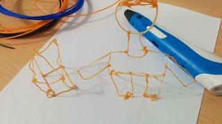 getlinkyoutube.com-طريقة الرسم ثلاثي الابعاد وتصميم الاجسام بطريقة مجسمة يدويا