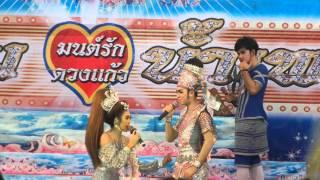 getlinkyoutube.com-สุมายา (เฮ็น)& ธิเบตราชา (บิ๊ก)...คลิปสนุกๆฝากแฟนคลับคู่พี่