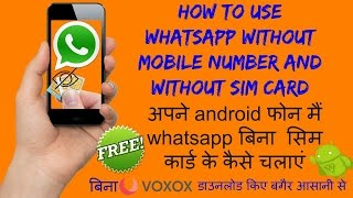 getlinkyoutube.com-How to Use Whatsapp Without Phone Number| Android&IOS hindi