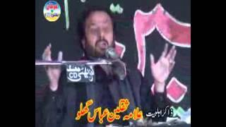 Zakir Saqlain Abbas Ghallu (2014) Topic Nahjul Balagha