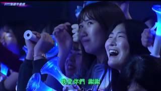 getlinkyoutube.com-【正體 中字】151021 Show Champion BTOB初一位官方完整CUT[Jess/哎亞]