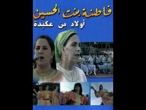 Fatna Bent Lhoucine et Oulad Ben Aguida - Lalla Malika
