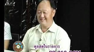getlinkyoutube.com-สายญาณท้าวเวสสุวรรณ