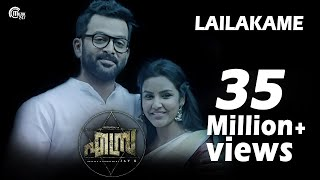getlinkyoutube.com-Lailakame | Ezra Video Song ft Prithviraj Sukumaran, Priya Anand | Rahul Raj | Official