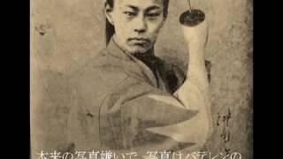 getlinkyoutube.com-新撰組 沖田総司 写真館