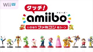 getlinkyoutube.com-[amiibo Tap] First Look