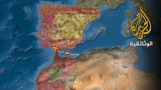getlinkyoutube.com-مليلية.. محنة الهوية - المغرب