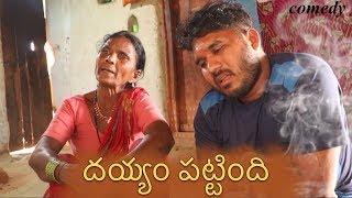 dayyam pattindi  | comedy | my village show width=