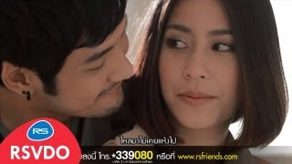 getlinkyoutube.com-ที่ยังเต้นนั้น มันไม่ใช่หัวใจ :PREEN | Official MV