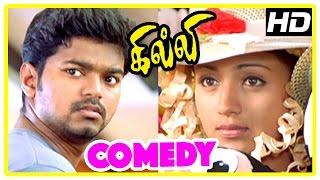Ghilli | Ghilli Movie Comedy Scenes | Vijay & Trisha Comedy scenes | Vijay Comedy | Trisha | Vijay