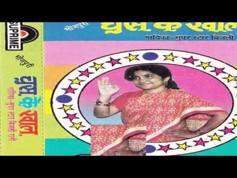Adhi Ratiya Me Diyawa Butail Rahe    Bhojpuri hot songs 2015 new    Bijali Rani
