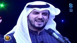 getlinkyoutube.com-قصيدة سعود غربي لأخوياه متسابقي زد رصيدك 5