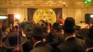 "getlinkyoutube.com-רה""מ לשעבר אהוד אולמרט בחתונת בתו של אריה דרעי"