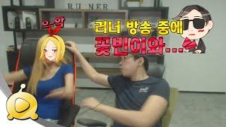 getlinkyoutube.com-러너 먹방 중.. 참지 못하고? - [꽃빈: 커피우유 보다 러너가 맛있어!]