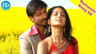 getlinkyoutube.com-Lakshyam Movie Romantic Song 89    Chekkara Keli Song    Anushka Shetty    Gopichand