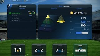 getlinkyoutube.com-FIFA ONLINE 3  แผนและแท็คติก 2-3-5 MANAGER 2558 ดาวทอง