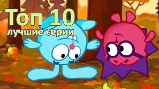 getlinkyoutube.com-Смешарики 2D лучшее   Все серии подряд - старые серии 2007 г. 4 сезон (Мультики для детей)