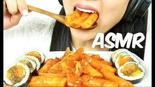 ASMR Korean Rice Cake + Kimbap (CHEWY EATING SOUNDS) No Talking   SAS-ASMR