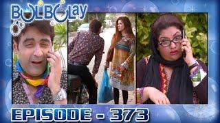 Bulbulay Ep 373 - ARY Digital Drama