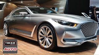 getlinkyoutube.com-Hyundai Vision G Genesis Coupe Concept( 현대 비전 G 제네시스 쿠페)