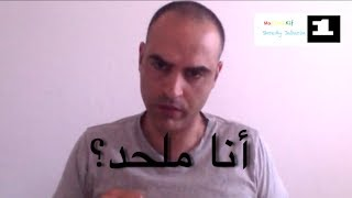 getlinkyoutube.com-انا ملحد؟ هل الله موجود? انا اعترف مع دليل قاطع و برهان حاسم