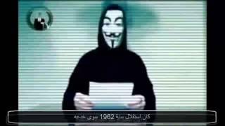 getlinkyoutube.com-رسالة الانونيموس الى الشعب الجزائري (حقيقة الجزائر)