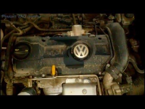 Volkswagen jetta не заводится