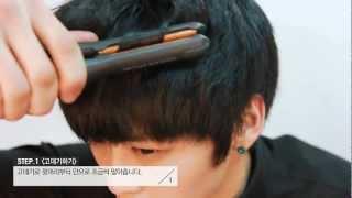 getlinkyoutube.com-How to Style Men's Hair with Wax & Iron - 볼륨감있고 깔끔한 남자 머리 스타일링법
