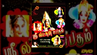 getlinkyoutube.com-Sri Lakshmi Sabatham