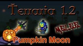 getlinkyoutube.com-Terraria - Pumpkin Moon Melee Solo - Final Wave (No Traps)