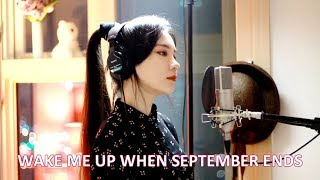 Green Day - Wake Me Up When September Ends ( cover by J.Fla ) width=