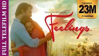 getlinkyoutube.com-Feelings - Bangla Eid Natok 2016 - Apurbo & Momo - FULL HD