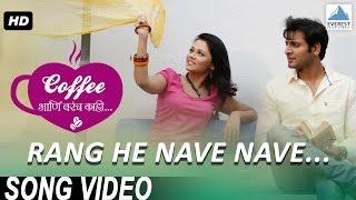 getlinkyoutube.com-Rang He Nave Nave - Superhit Marathi Songs 2015 | Coffee Ani Barach Kahi | Sasha Tirupathi