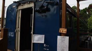 getlinkyoutube.com-復活!北斗星食堂車「グランシャリオ」に乗車!(スシ24 504)