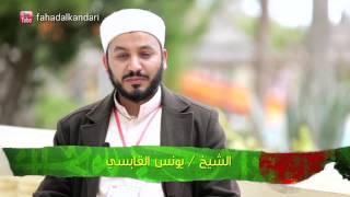 حلقة 11 مسافر مع القرآن 2 في تونس  Ep11 Traveler with the Quran 2