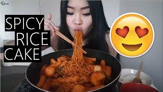 getlinkyoutube.com-English Mukbang | Spicy Rice Cake