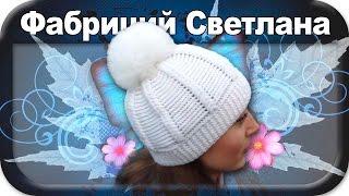 getlinkyoutube.com-☆Теплая зимняя шапка, вязание крючком для начинающих, crochet.