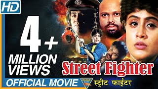 getlinkyoutube.com-Street Fighter Hindi Dubbed Full Movie || Vijayashanti, Jayasudha || Eagle Hindi Movies